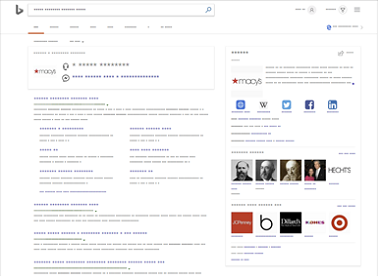 Bing Introduces Clarity