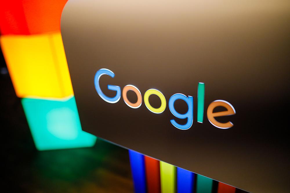 Google core update May 2020
